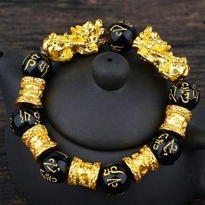 Feng Shui Good Luck Bracelets